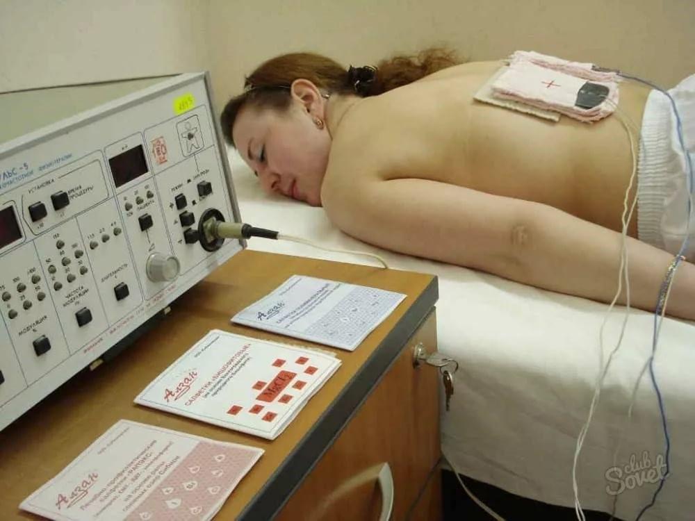 Посещение физиопроцедур