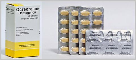 Остеогенон был создан для торможения остеопороза у женщин в периоде менопаузы