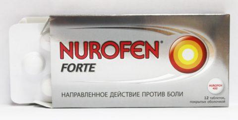 Такие препараты снимают боль, снижают температуру, уменьшают воспаление.