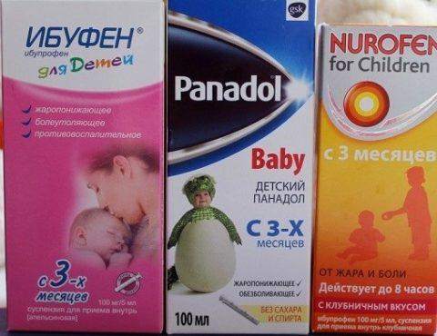 В детской терапии обезболивающие применяют в виде сиропа.