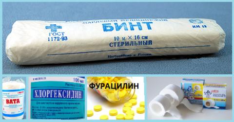 Компоненты для асептической повязки должны присутствовать в любой аптечке