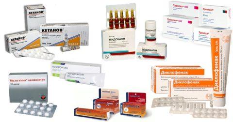 Пострадавшему с переломом бедра врач назначает ряд препаратов.