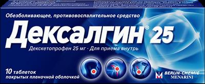 Таблетки Декскетопрофена