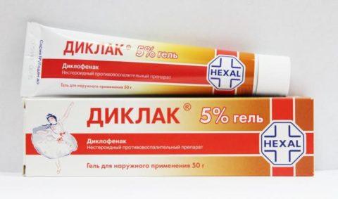 Нестероидные противовоспалительные снимут боль и отеки.