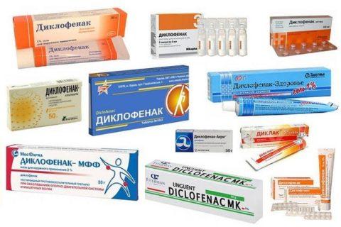 Обезболивающие средства просто необходимы при травмах маленьким пациентам.