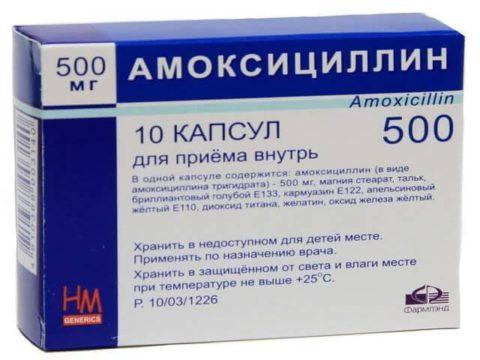 При переломах со смещением обычно назначают курс антибиотикотерапии.