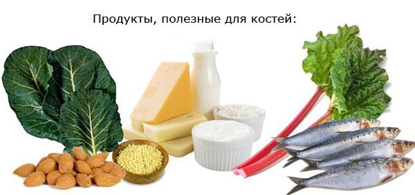 Сбалансированное питание поможет быстрее восстановиться после травмы.