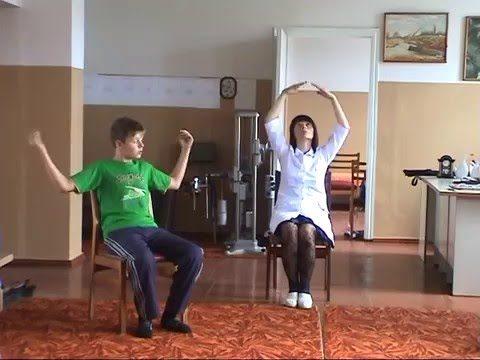 Занятия физкультурой с инструктором