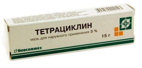 Антибиотикотерапия помогает справиться с местной и генерализованной инфекцией.