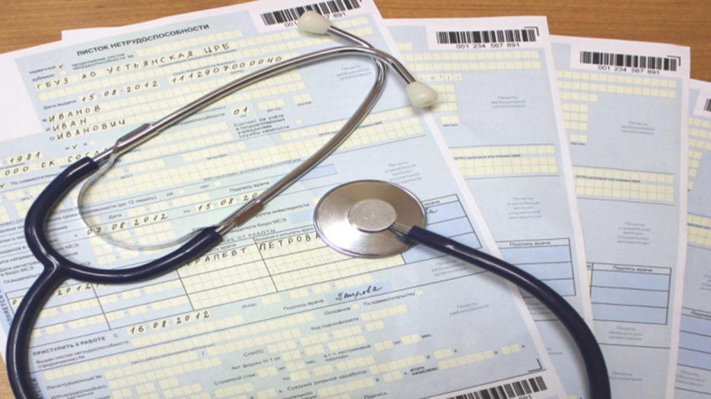 кредитную карту как оплачивается больничный телефон страховой компании колпаков, заглушек