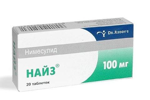 Ненаркотические обезболивающие средства при переломах