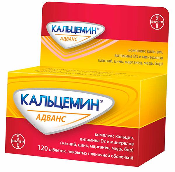 препараты кальция от аллергии