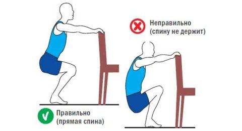 Приседания с опорой