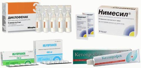 Ряд противовоспалительных средств обладает выраженным обезболивающим эффектом.