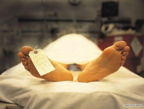 Стадия «зловещего успокоения» заканчивается смертью больного.
