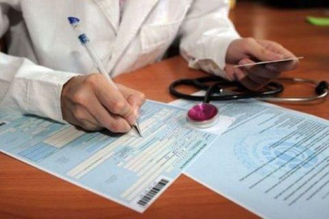 Заполнение больничного листа начинает лечащий врач