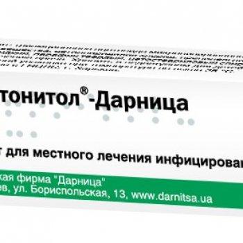 Мази, содержащие стрептоцид, используются при инфицированных ранах