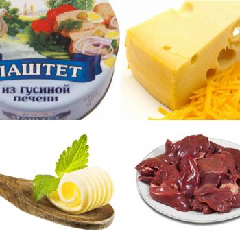Продукты, насыщенные К2, среди которых паштет из гусиной печени вне конкуренции