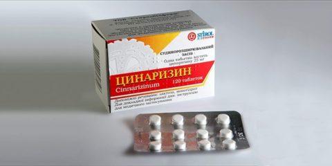 Препараты при переломе бедра