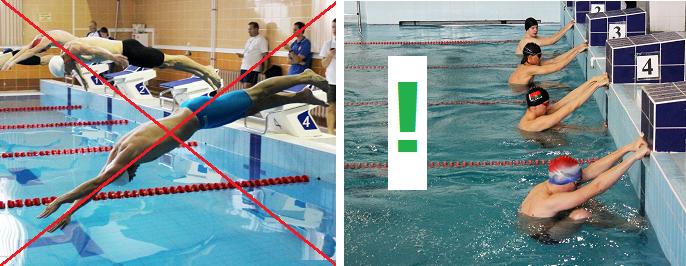 Эффективной формой ЛФК на этапе окончательного восстановления функций руки является дозированное плавание.