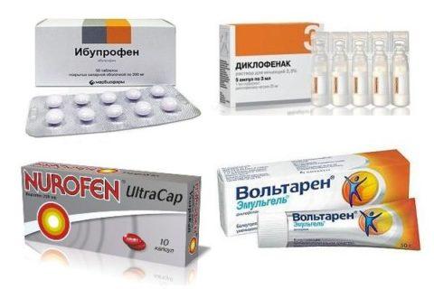 Нестероидные противовоспалительные средства устранят симптомы, что присущи воспалению.