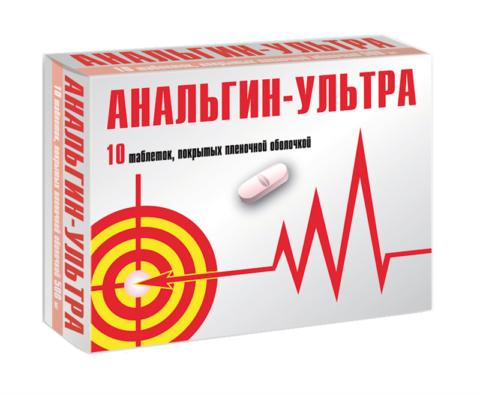 Обезболивающие препараты помогут справиться с неприятными ощущениями после травмы.