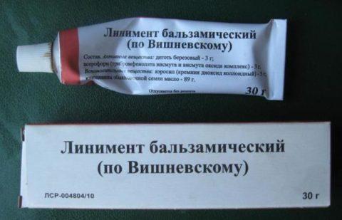 Всем известный линимент бальзамический по Вишневскому можно использовать и как противоотечное средство после повреждения костных тканей.