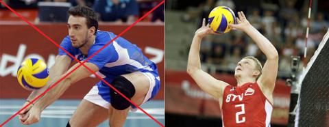 Запрещённые и «лечебный» приём мяча для лечения переломов руки