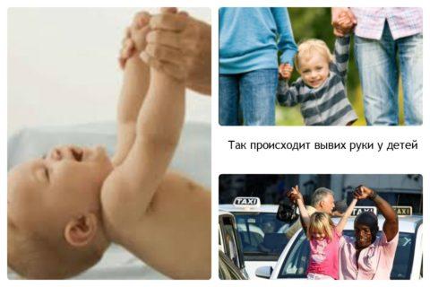 Небрежность и неосторожность родителей может стать причиной детской травмы