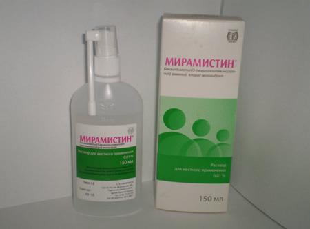 По назначению врача пострадавшим проводят антисептическую обработку пораженных участков.