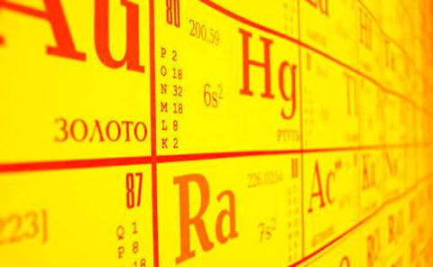 Соли тяжелых металлов
