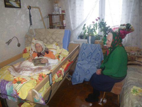 Спальное место для пожилых людей при переломе шейки бедра