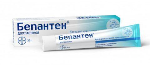 Бепантен – популярное средство высокого качества.