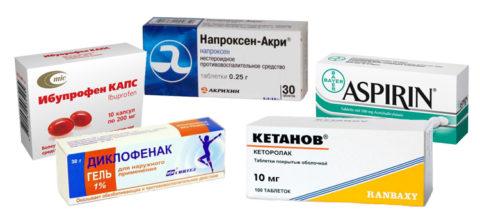 Часто при холовых травмах назначают противовоспалительные препараты.