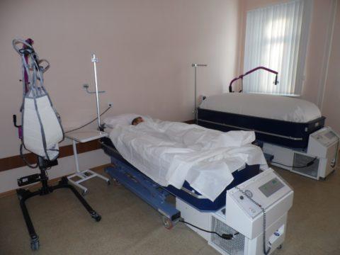 Лечение в специализированном отделении
