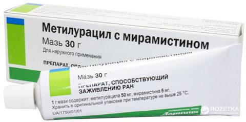 Мазь для стимуляции метаболических процессов и антисептического воздействия