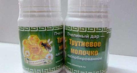 Пчелиный расплод для повышения иммунитета и роста костной мозоли при переломе