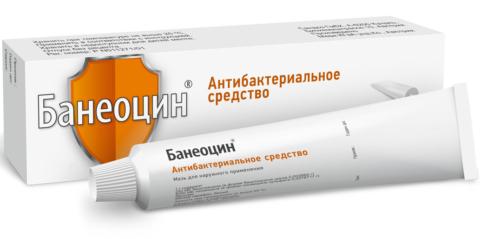 Антибиотик, предназначенный для местного воздействия.