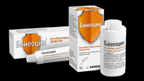 Банеоцин – антибиотик местного действия.