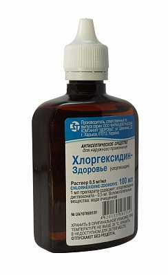 Хлоргексидин для поражений кожи