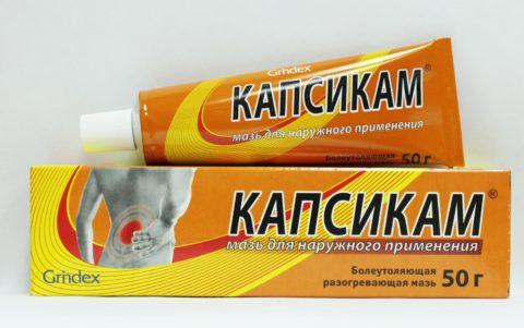 Мазь для наружного применения 50 грамм. Болеутоляющее и разогревающее средство от фармакологической компании «Гриндекс». Цена тюбика не превышает 185 рублей.