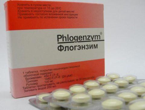 Противовоспалительное и противоотечное средство