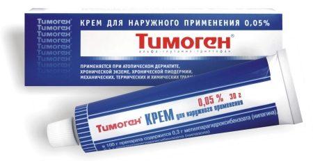 Тимоген.
