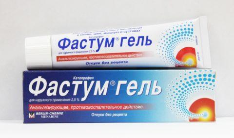 Фастум-гель обладает выраженными противовоспалительными и болеутоляющими эффектами.