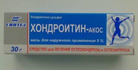 Хонроитин поможет полноценно восстановить ткани после переломов.