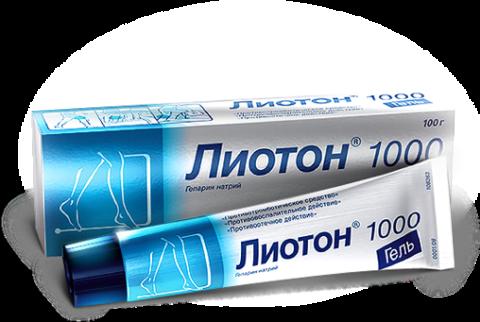 Лиотон-гель улучшит кровообращение в месте травмы, уменьшит отеки, будет препятствовать образованию гематом.