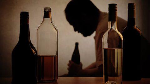 Алкоголь.