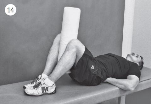 Напряжение мышц.