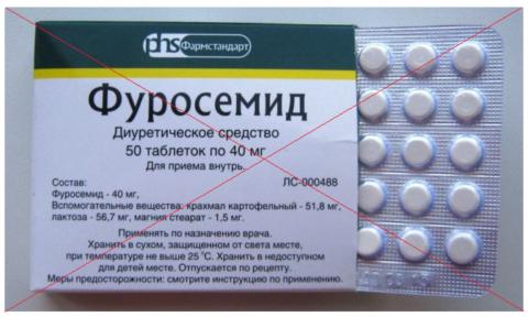 Приём любого мочегонного средства должно быть одобрено врачом