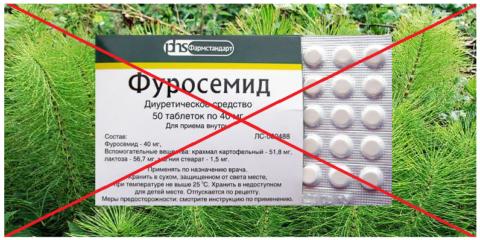 Специально принимать мочегонные средства не надо, они не снимут посттравматическую отёчность